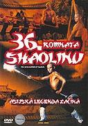 36 komnat Šaolinu / 36. komnata Shaolinu