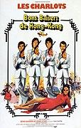 Polibky z Hong Kongu
